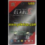 لامپ ۳ تایی طرح COB