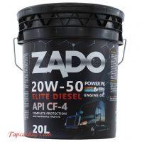 روغن موتور الیت دیزل زادو  ۲۰W-50/CF-4