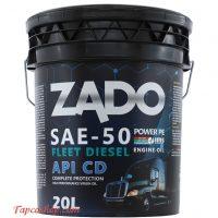 روغن موتور فلیت دیزل زادو  SAE 50/CD