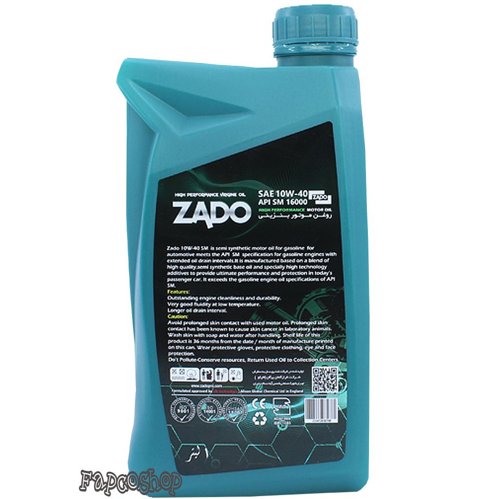 zado-10w40-1L-41024