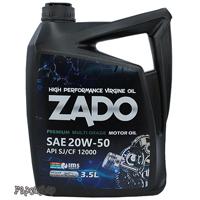 روغن موتور زادو ۲۰W50-SJ