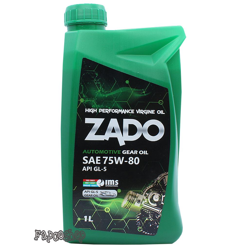 zado75w801L-11024