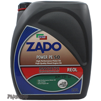 ۵گالن روغن دیزل زادو با حجم ۲۰لیتر ۵۰ ZADO Power-PE